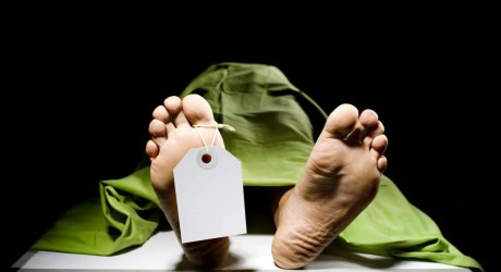 ضلع بانڈی پورہ میں 25 سالہ نوجوان کو گھر میں ہی مردہ پایا گیا