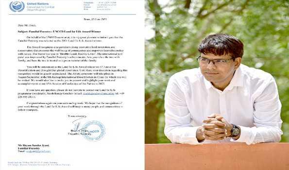 اقوام متحدہ نے ہندوستانی ماحولیاتی تنظیم کو ایوارڈ سے نوازا