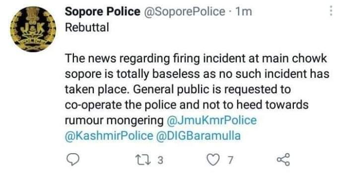 شمالی کشمیر کے قصبہ سوپور میں جنگجوؤں کی فائرنگ کی خبریں بے بنیاد: پولیس
