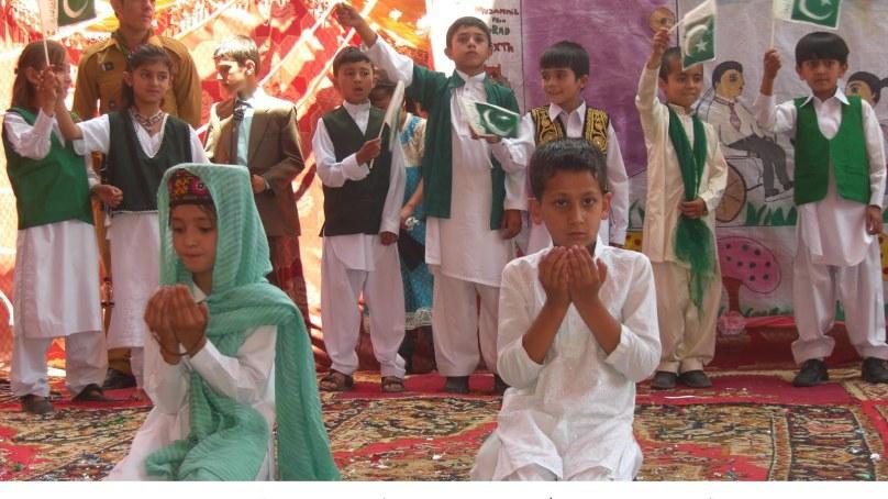 مہناز فاطمہ مونٹیسوری سکول میں یوم والدین کی تقریب
