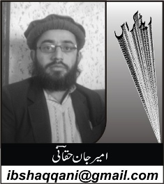 عطاء اللہ شہاب کی ادبی کاوش