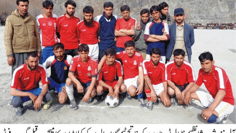 آل غذر فٹ بال ٹورنامنٹ گلاپور الیون نے جیت لی