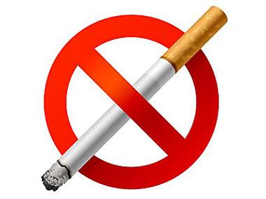 انسدادِ تمباکو نوشی کا عالمی دن