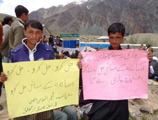 Teachers Protest Ghizar (1)