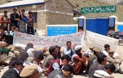 Teachers Protest Ghizar (3)