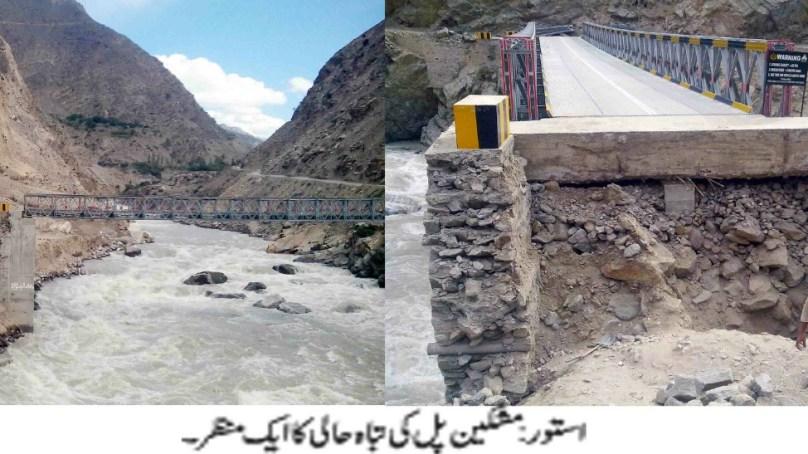 مہدی شاہ اور محکمہ تعمیرات نے مشکن اسٹیل پل کے ساڑھے چار کروڑ روپے خرد رد کر دئیے: فرمان علی خان
