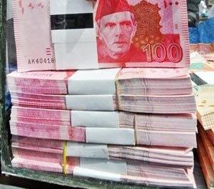 چترال کے مختلف بینکوں میں کرنسی نہ ہونے کی وجہ سے صارفین کو شدید مشکلات کا سامنا