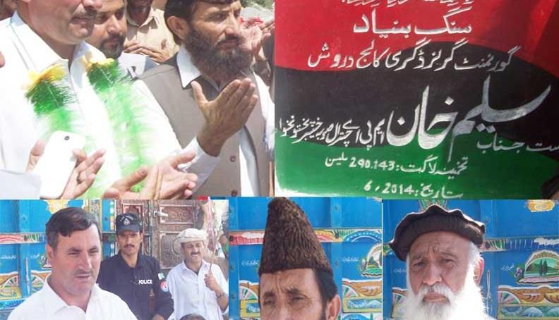 سونامی ناکام ہو گیا، صوبے میں اپوزیشن جماعتیں حکومت بنائینگے: سلیم خان