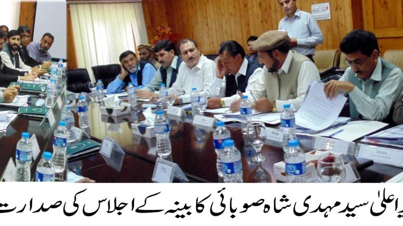 گلگت بلتستان کابینہ نے چیف الیکشن کمشنرکی تقرری کو مسترد کردیا