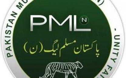 چلاس: مسلم لیگ(ن) کے کارکن اور عہدیدار پی پی پی اور پرویز مشرف کے دور میں بھی اتنےمایوس نہیں تھے۔ صدر مسلم لیگ (ن)دیامرعبدالوحید خان