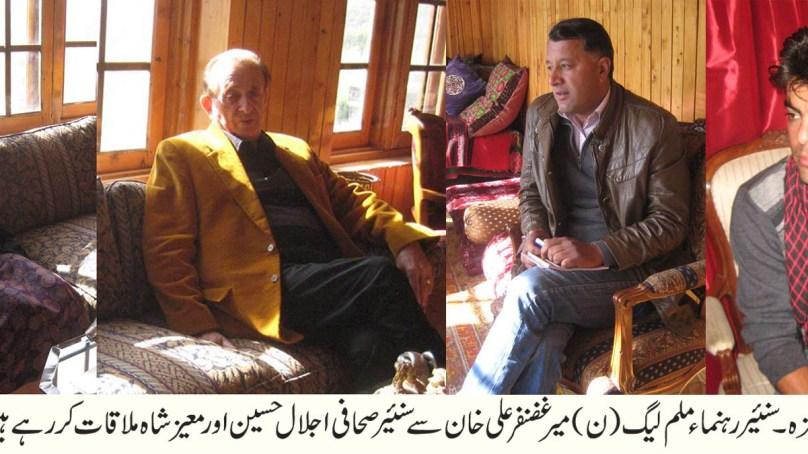 مہدی شاہ اورانکی کابینہ نے گلگت بلتستان کے تمام محکموں کو دیمک کی طرح چاٹاہے، میر غضنفر