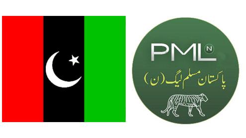 ہنزہ: تمام سرکاری ادارے اپنے فرائض خوش اسلوبی سے سرانجام دے رہے ہیں۔ پاکستان مسلم لیگ (ن) ضلع ہنزہ