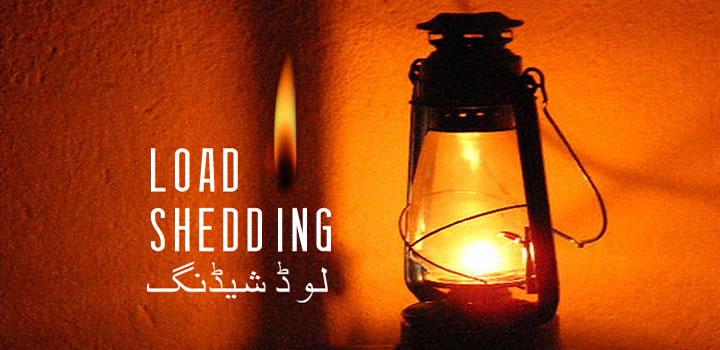 چلاس شہر میں بجلی لوڈشیڈنگ کا دورانیہ بیس سے بائیس گھنٹے ہو گیا ہے۔ مولانا سید ولی شاہ