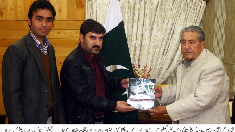 گلگت بلتستان کی منزل پاکستان کا آئینی صوبہ بننا ہے، پیر کرم علیشاہ