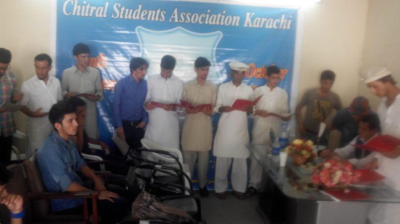 چترال اسٹوڈنٹس ایسوسی ایشن کراچی کی تقریب حلف برداری