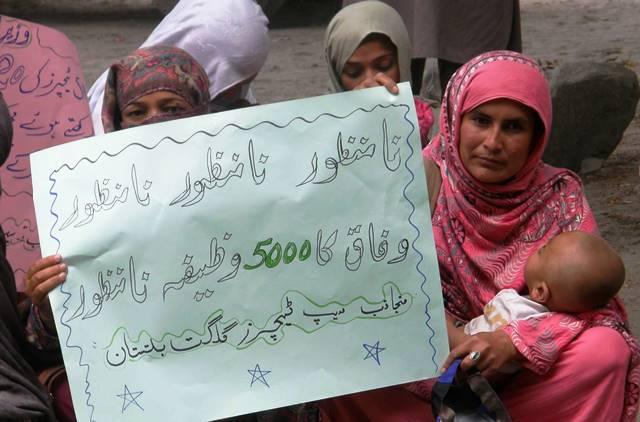 سیپ اساتذہ کو لیکر اسلام آباد میں ڈیرہ ڈالیں گے: چیئرمین انڈس انٹرنیشنل