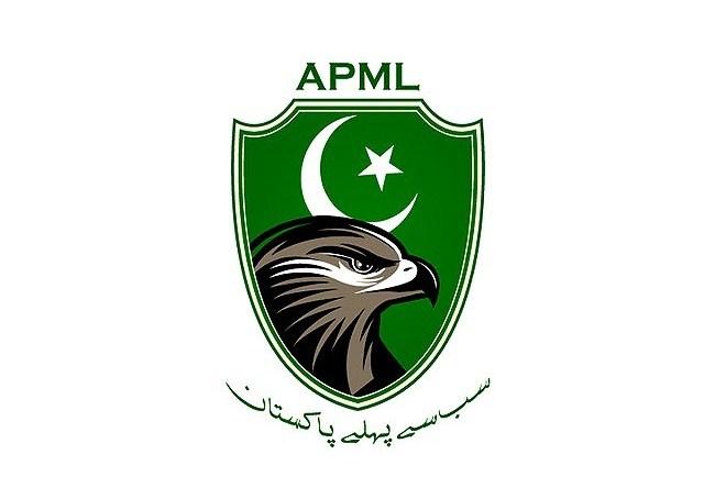 چترال: آل پاکستان مسلم لیگ چترال کی سب سے بڑی سیاسی قوت ہے۔ضلعی صدر اے پی ایم ایل سلطان وزیر