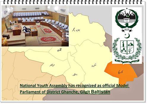 نیشنل یوتھ اسمبلی کو ضلع گانگچھے  میں بطور ماڈل پارلیمنٹ  تسلیم  کر لیا گیا