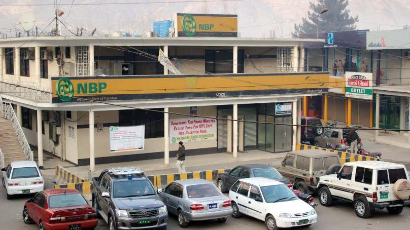 نیشنل بنک ریجنل آفس کی اسلام آباد منتقلی سے عوام مشکلات سے دوچار ہونگے
