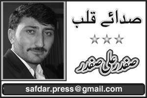 وزیر اعظم کا دورہ گلگت بلتستان