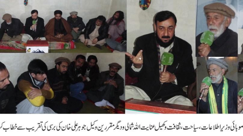 قائد گلگت جوہر علی خان ایڈوکیٹ کی 19 ویں برسی منائی گئی
