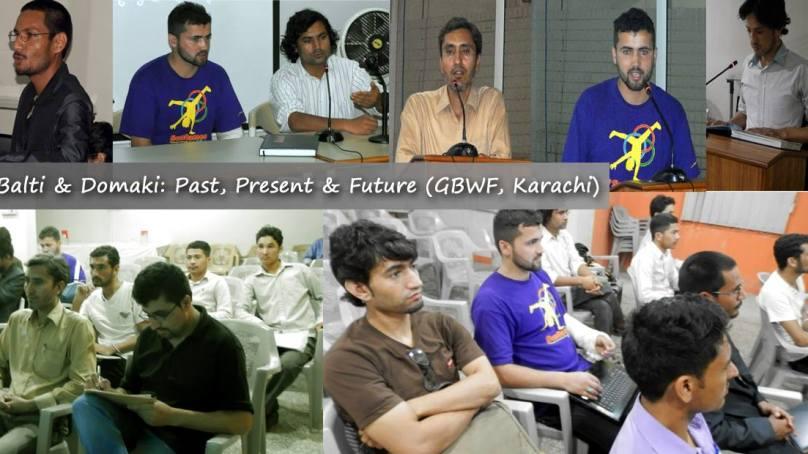 گلگت بلتستان رائٹرز فورم کے زیر اہتمام کراچی میں بلتی زبان و ادب کے موضوع پر سیشن کا انعقاد