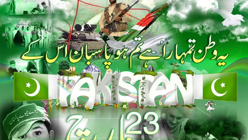 یوم پاکستان کے حوالے سے بوائز ہائی سکول غلمت (نگر) میں تقریب کا انعقاد، ریلی بھی نکالی گئی