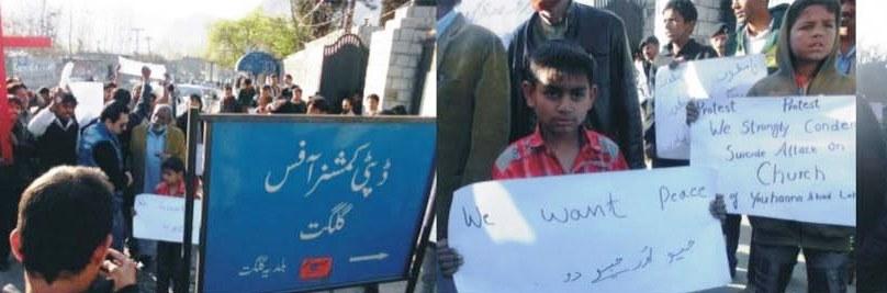 سانحہ یوحنا آباد (لاہور) کے خلاف عیسائی برادری کا احتجاج