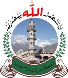 Logo of Jamia Nusratul islam