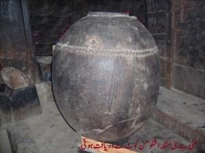 found in Ishkoman Handis