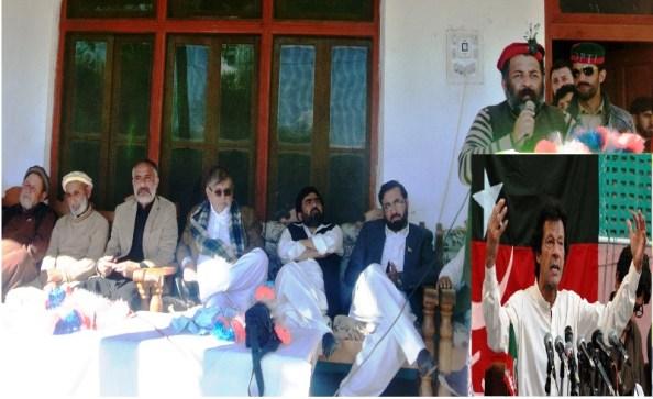 Irshad Murkar Joining PTI