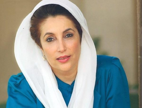 شہید جمہوریت بینظیر بھٹو خواتین کے لئے وہ ایک رول ماڈل کی حیثیت رکھتی تھی، سعدیہ دانش