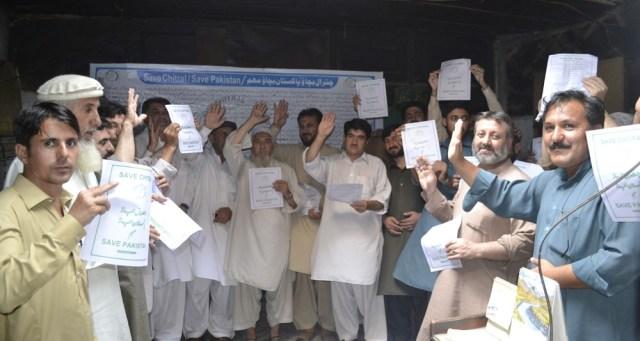 chitral bazar pic 4