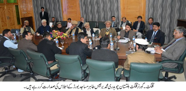 GOVERNOR GILGIT-BALTISTAN/FEDERAL MINISTER KASHMIR AFFAIRS & GILGIT-BALTISTAN, CH. MUHAMMAD BARJEES TAHIR CHAIRING THE MEETING OF GB MASAJID BOARD IN GILGIT ON 20-10-2015.
