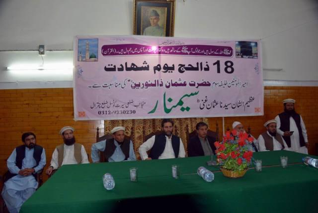 Serat council chitral seminar