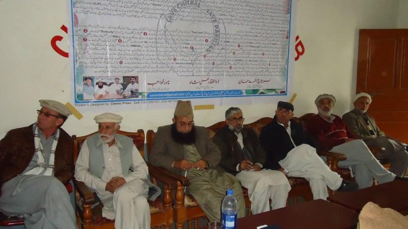 چترال پریس کلب میں''چترال بچاؤ پاکستان بچاؤ''کے موضوع پر ایک غیر معمولی کانفرنس کا انعقاد