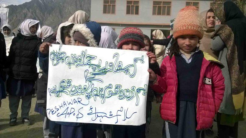 ہنزہ میں آرمی پبلک سکول پشاور کے شہداء کی یاد میں ریلی اور تقریب