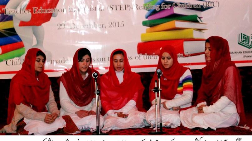 گلگت بلتستان سمیت پاکستان میں پرائمری تعلیم کی معیار بہت پست ہے۔ سکرٹیری ایجوکیشن گلگت بلتستان