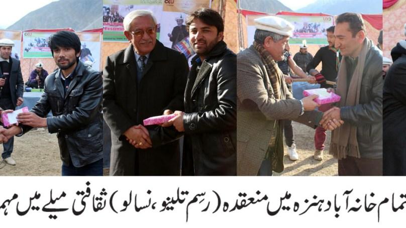 خانہ آباد میں رسم تلینوونسالو منایا گیا