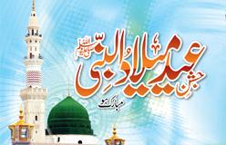 ہنزہ: عید میلاد النبی کے حوالے سے اجلاس
