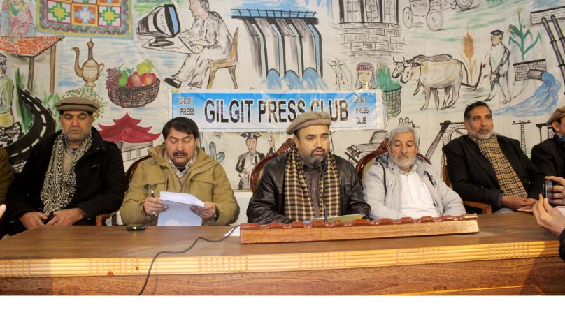 گلگت بلتستان میں ٹیکس مخالف تحریک شروع کرنے کا اعلان، 14 جنوری کو شٹر ڈاون اور پہیہ جام ہڑتال کیا جائے گا