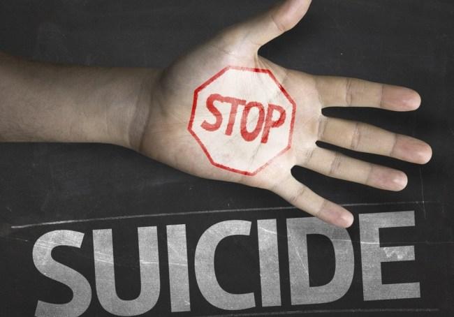 پچپن سالہ شخص نے 'خود کشی' کر لی،ذہنی بیماری میں مبتلا تھا، گھروالوں کا بیان