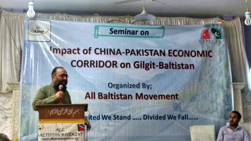 پاک چین اقتصادی راہداری کے حوالے سے کراچی میں سیمینار کا انعقاد