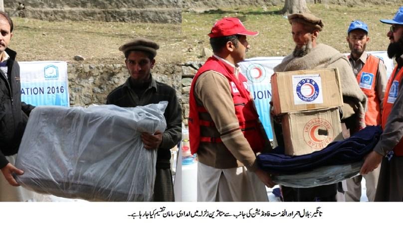 ہلال احمر اور الخدمت فاونڈیشن گلگت بلتستان کے زیر اہتمام وادی تانگیر کے زلزلہ متثارین میں امدادی سامان کی تقسیم