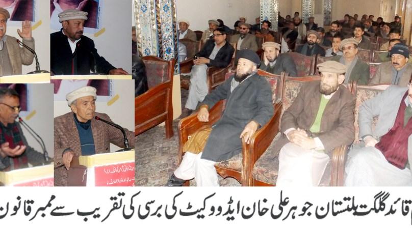قائد گلگت جوہر علی خان کی یاد میں تقریب منعقد