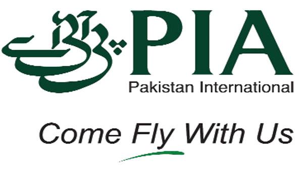 پی آئی اے کی پھرتیاں، گلگت پنڈی روٹ پر بلیک میں ٹکٹ بیچنے، اور فی ٹکٹ اڑھائی سے تین ہزار روپے رشوت لینے کا انکشاف