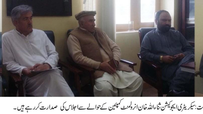 انرولمنٹ کمپین کے حوالے سے سیکریٹری ایجوکیشن ثنا اللہ خان نے تینوں ریجنز کے ڈائریکٹرز کو اہداف دے دیے