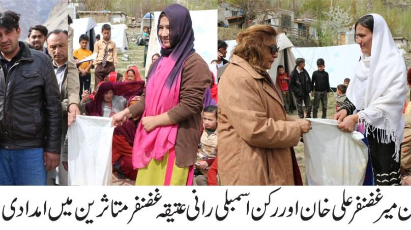 گورنر اور رانی عتیقہ نے الت، کریم آباد اور حسن آباد کا دورہ کیا، بارش متاثرین سے ملاقات کی