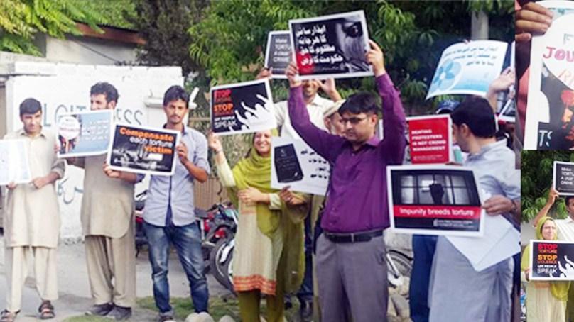 ہر قسم کے تشدد کے خلاف عالمی دن کی مناسبت سے گلگت میں ہیومن رائیٹس کمیشن آف پاکستان کے زیرِ اہتمام احتجاجی مظاہرہ