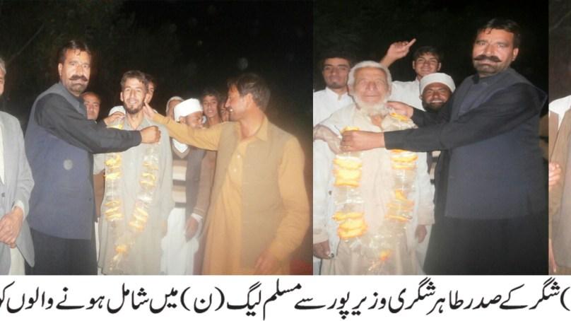 گلاب پور شگر میں بڑی تعداد میں لوگوں نے مسلم لیگ ن میں شمولیت کا اعلان کردیا